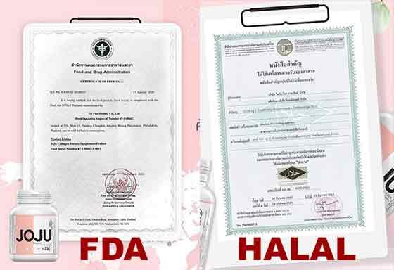sertifikat bpom dan halal joju collagen