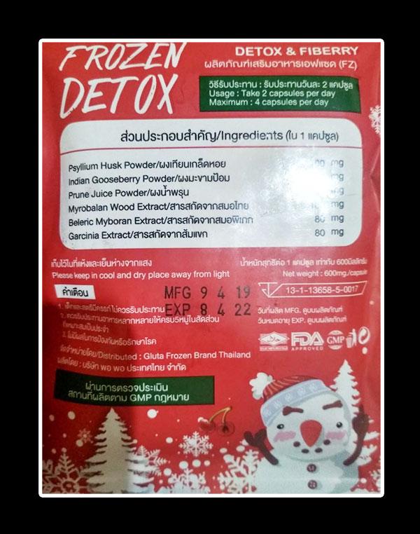 kemasan belakang cara membedakan frozen detox asli dan palsu