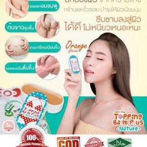 Manfaat Topping Balm Plus Original By Little Baby Asli Thailand